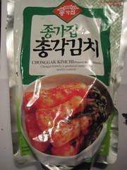 Korean radish kimchi 총각김치