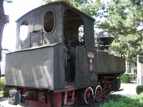 Romania 2007 (12) 020