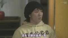 [739]親愛的《月之戀人》。說好的筱原涼子呢?(真的有雷了) @ 啊~梅子嗑戲劇 :: 痞客邦