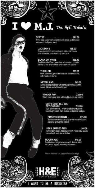 H & E MJ menu