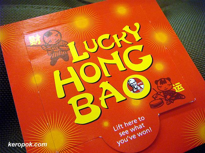 Lucky Hong Bao