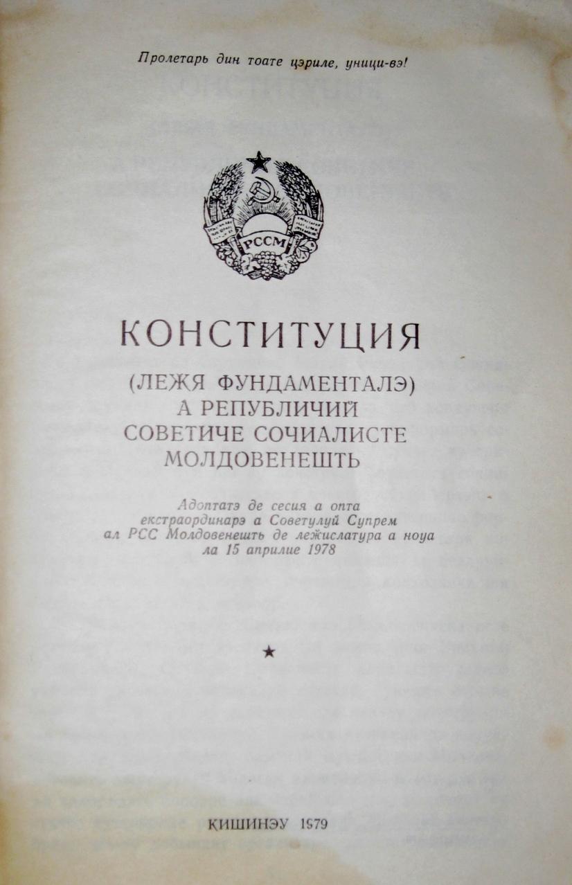 Constitutia-RSSM_7