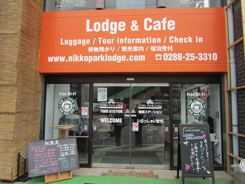 Nikko Park Lodge