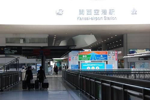 【2009大阪京都春分之旅】大阪關西機場交通攻略‧由機場到大阪市區篇 @ BART的Neverland :: 痞客邦