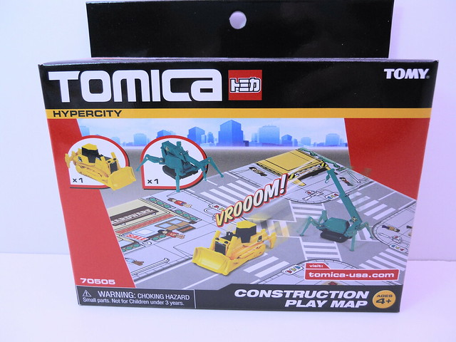 tomica tomy hyper city play mats (1)