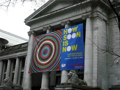 Vancouver Art Museum