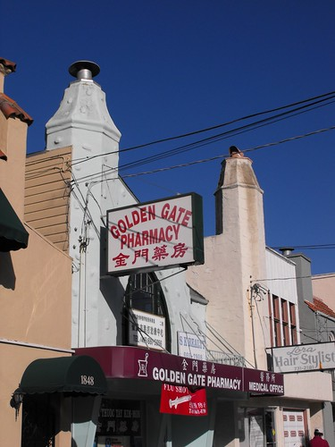 golden gate pharmacy1