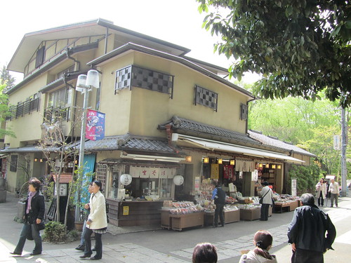 Near Jindaiji