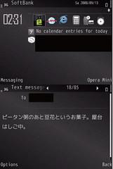 Nokia E71INA Screenshot