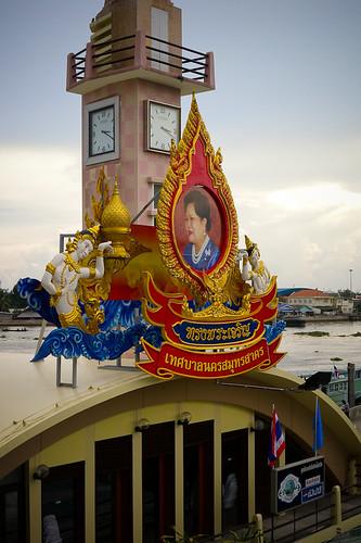Mahachai Port