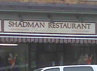 Shadman Restaurant - Storefront