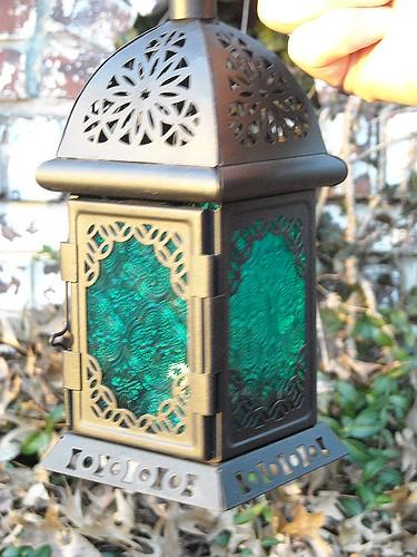 Teal Lantern (Christmas gift) lit