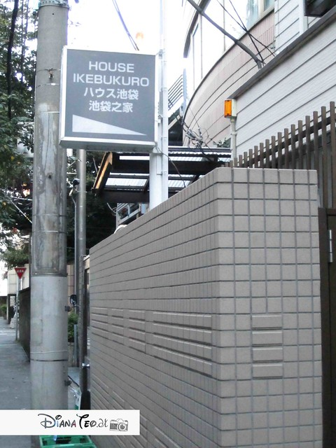 tokyo guest house (1)