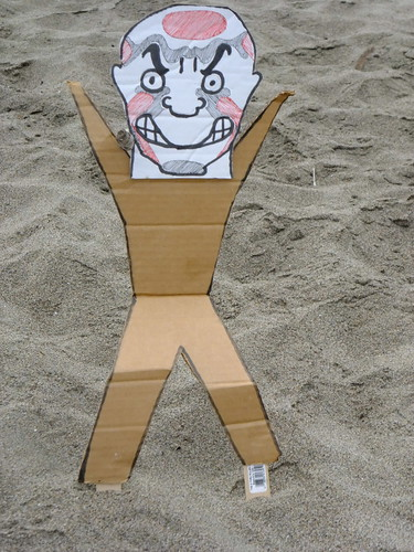Balsa Man 2009. Baker Beach San Francisco. FREE 35
