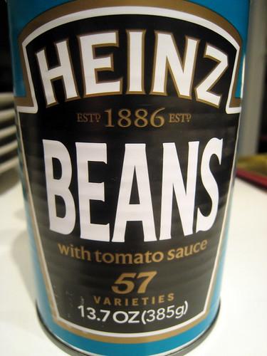 The British tin of beans