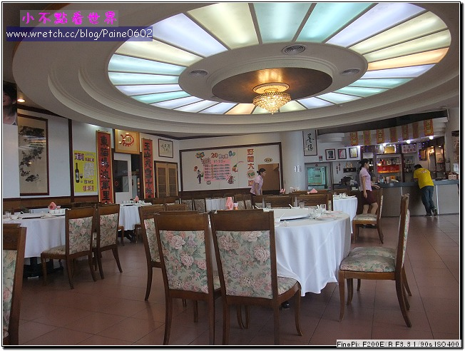 [臺東]津芳冰城.一家餐廳 - 小不點看世界★Paine吃玩世界旅遊趣