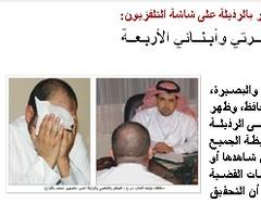 Les Saoudiens pensent que l'on peut faire ce que l'on veut tant qu'on n'en parle pas publiquement