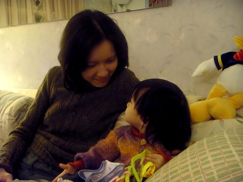 Erika and me