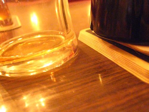 Empty Pint