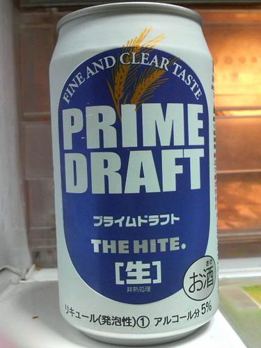 激安ビール