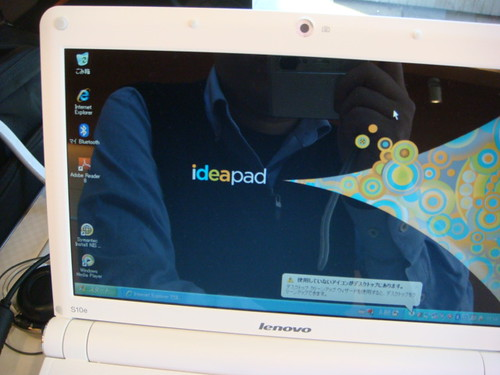 ideaPad by you.