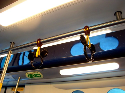 mickey hand rails