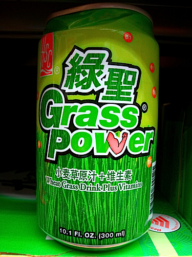 Grass Power