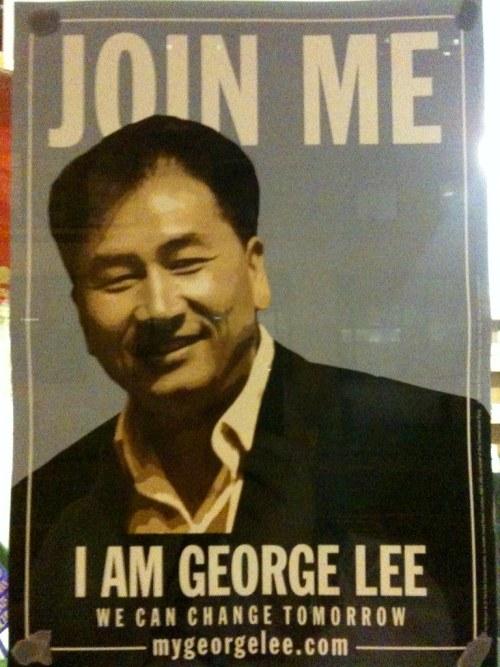 I am George Lee