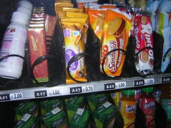 Distributore snacks