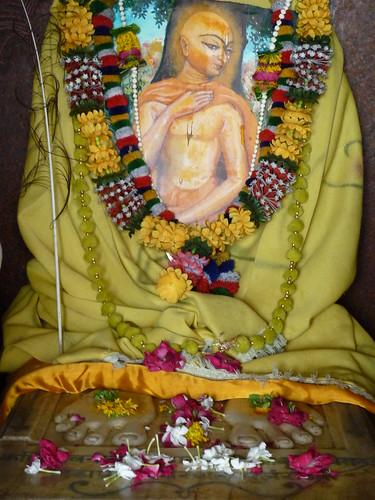 Mahaprabhus Baithaka