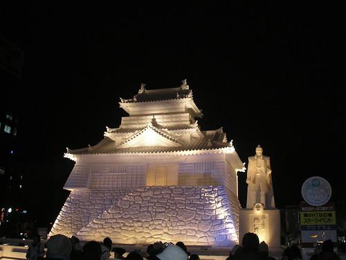 Hamamatsu Castle, Sapporo Snow Festival (ゆきまつり) - Odori Park