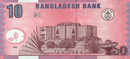10 Taka, back side