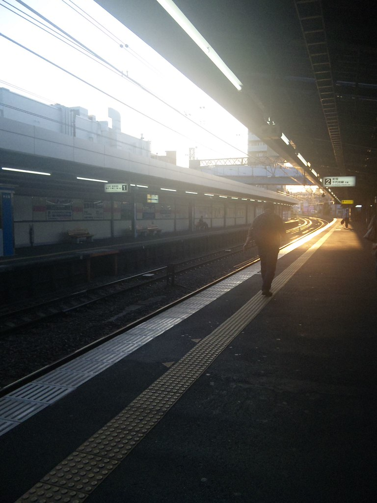 Harukas train station