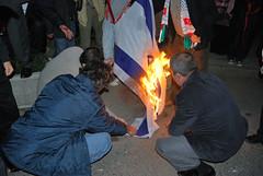 Türk Hizbullahı: Kudüs, İsraile mezar olacak