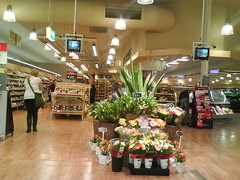 Coles Supermarket - Chadstone Shopping Centre ...