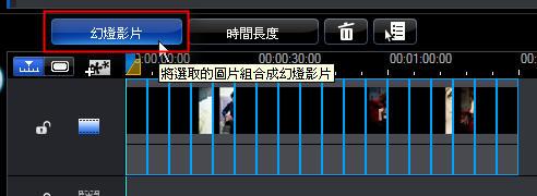 powerdirector8_slide-film-02