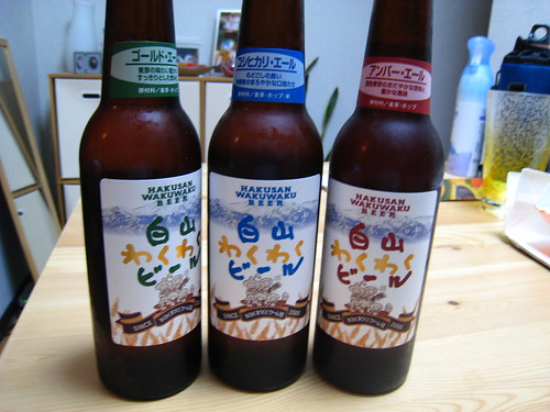 Hakusan beer set