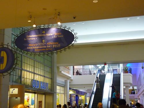 Plaza las Americas interior