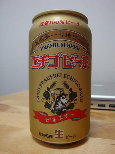Echigo Premium Beer