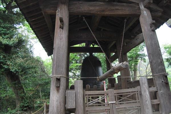 La gran campana Engaku-ji