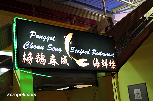 Ponggol Choon Seng Seafood @ Upper Aljunied