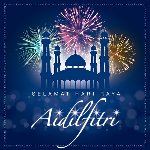 Hari Raya (End of Ramadan) Card by you.