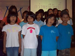 Children singing traditional song about mothers