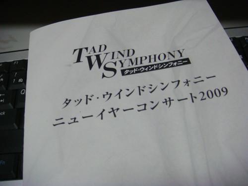 TADウインドシンフォニー by you.