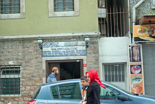 Acemoglu Mosque, Acemoğlu camii şerifi, Fatih İstanbul, pentax k10d
