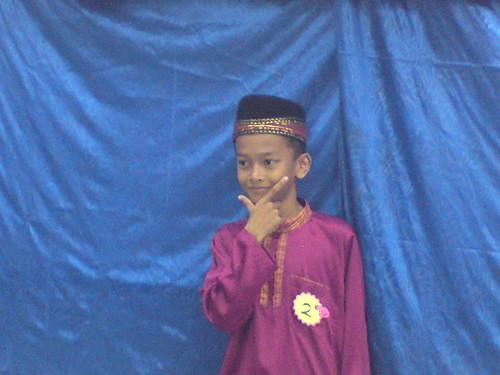 Adik Amirul Azmeer