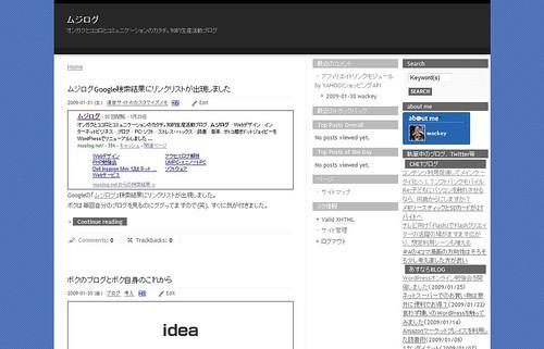 ムジログデザイン by you.