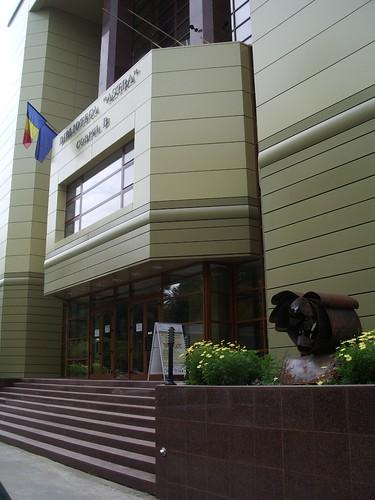 Romania 2007 (16) 011