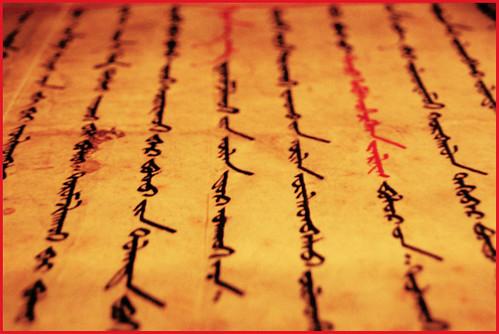Mongolian Script by Svenni Zimsen