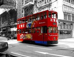 Hong Kong Double Decker Trolley